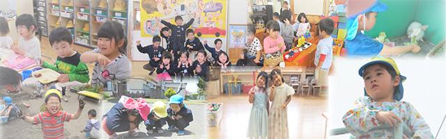 幼稚園教育の大切さイメージ画像